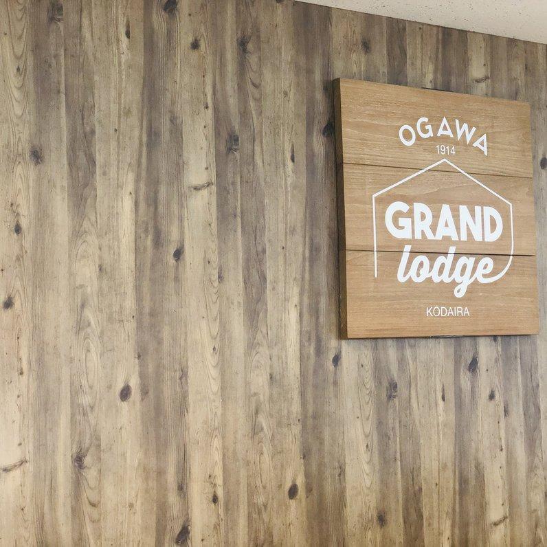 オガワ グランド ロッジ カフェ (OGAWA GRAND lodge CAFE)