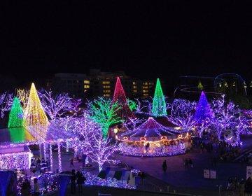 【200万級の宝石】本当にキラキラ!光り輝く東京よみうりランドで最高のイルミネーションデート☆