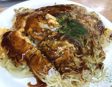 広島駅前グルメ情報〜広島焼、広島ラーメン、汁なし担々麺