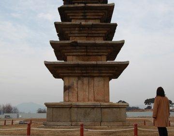 日本の縁の深い百済(韓国)にタイムトラベル!世界遺産・百済歴史遺跡を訪れる!【王宮里遺跡、弥勒寺址】