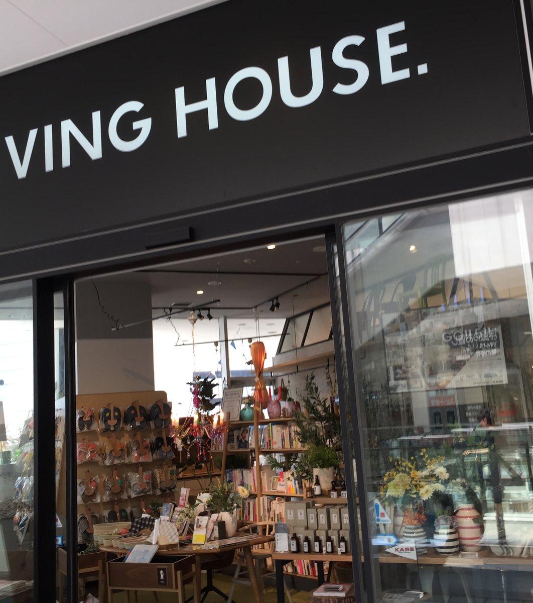 LIVING HOUSE. 横浜ベイクォーター店(リビングハウス)