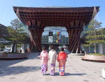 金沢駅すぐにあるおすすめ着物レンタルができる「心結」で一日きものレンタルプラン。女子旅