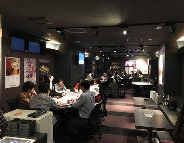 ポーカーができる店☆ロイヤルフラッシュ  名古屋市中区・地下鉄東山線栄駅から徒歩約5分☆