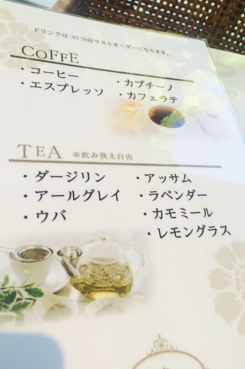 【閉店】レトルダムール グランメゾン白金
