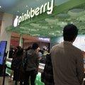 ピンクベリー ららぽーとEXPOCITY店 (pinkberry)