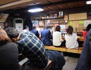 【博多】飲み会後にピッタリのグルメ3選!おでん・おむすび・屋台ラーメンを紹介!