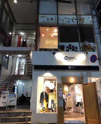 台湾カフェ Zen