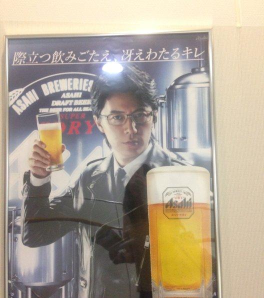 アサヒビール 北海道工場