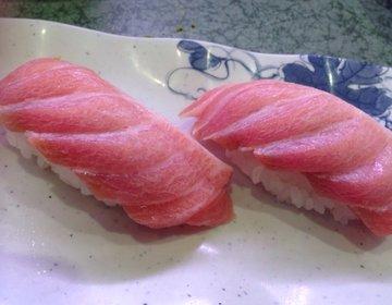 【鳥取 観光】米子の地魚回転寿司!旅行先でおいしい地魚寿司を食べよう!レンタカーで寿司みなとへ!