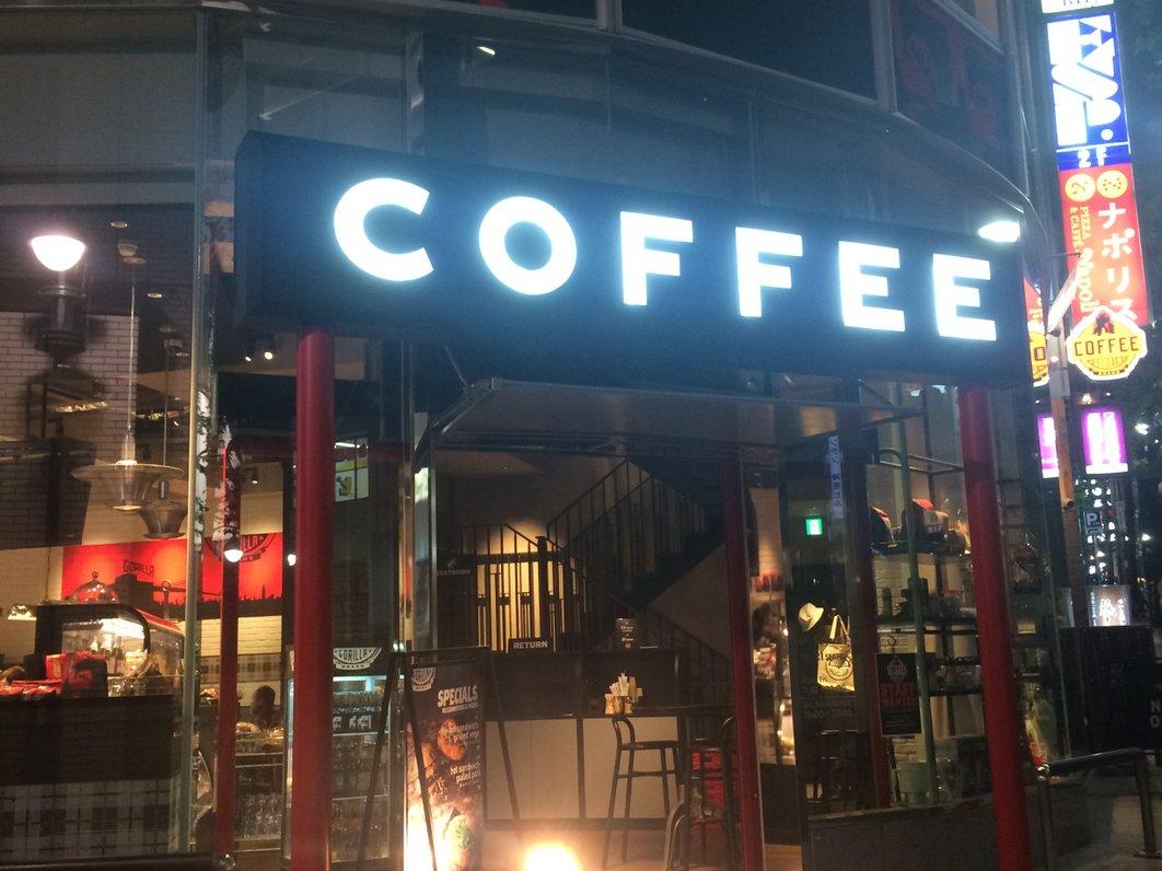 【閉店】GORILLA COFFEE 渋谷店