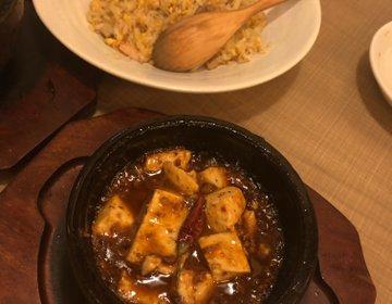 激ウマ麻婆豆腐、絶品チャーハン、クセになる美味しさ《ロンフーダイニング博多一番街店》
