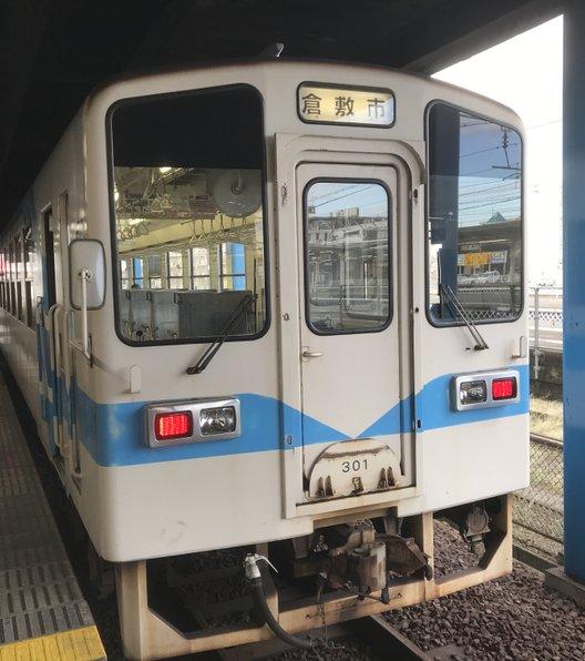 水島臨海鉄道株式会社 倉敷市駅