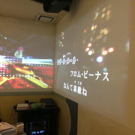 【閉店】シダックス 渋谷シダックスビレッジクラブ