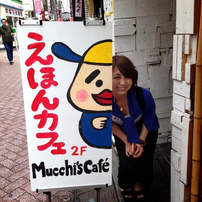 ムッチーズ カフェ