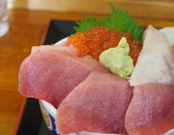 港町銚子でランチをするならココ!食べログ高評価「浜めし」の溢れんばかりの三食丼!