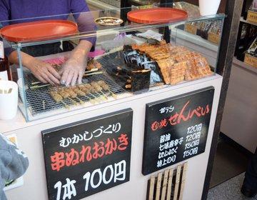 【何個知ってる?】浅草穴場食べ歩きスポット3選!意外と知らないオススメのグルメ&スイーツまとめ♪