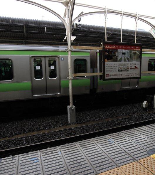 Nippori站
