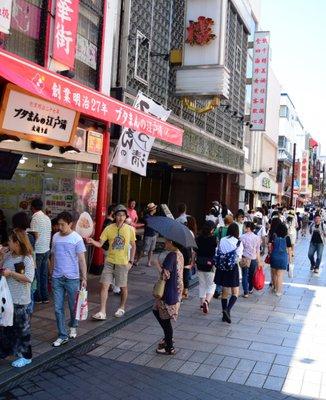 江戸清 中華街本店