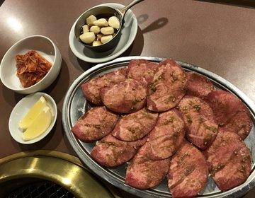 名古屋市名東区 にんにくたっぷり焼肉屋人気店 えいゆー