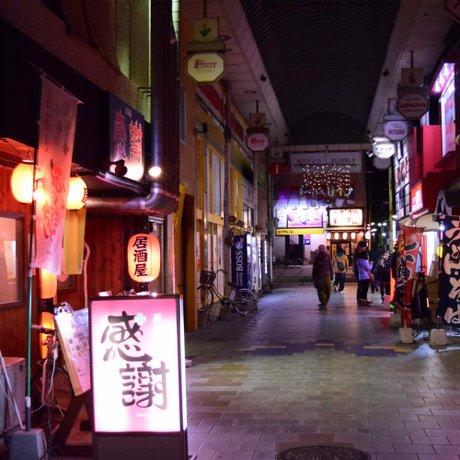 辛麺屋 桝元 中洲本店