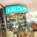 KALDI COFFEE FARM 横浜べイクォーター店