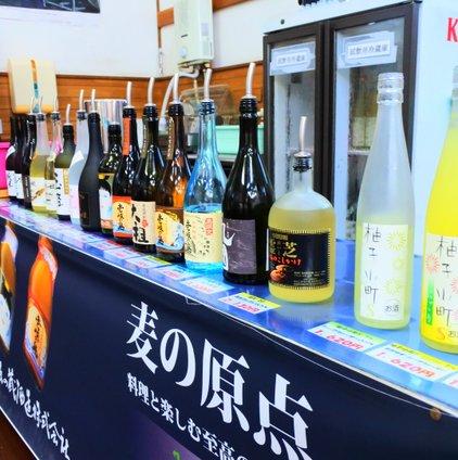 壱岐の蔵酒造株式会社
