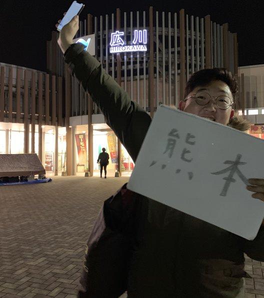 北熊本SA(下り)(九州自動車道)