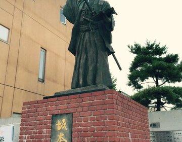 【函館で歴史に触れる】歴史的人物の像が多い函館をご紹介
