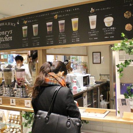 ベキュアハニーマルシェ 渋谷モディ店