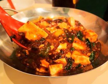 京都に来たら和食を食べなきゃいけないって思ってない?京都人が集う人気中華料理専門店!