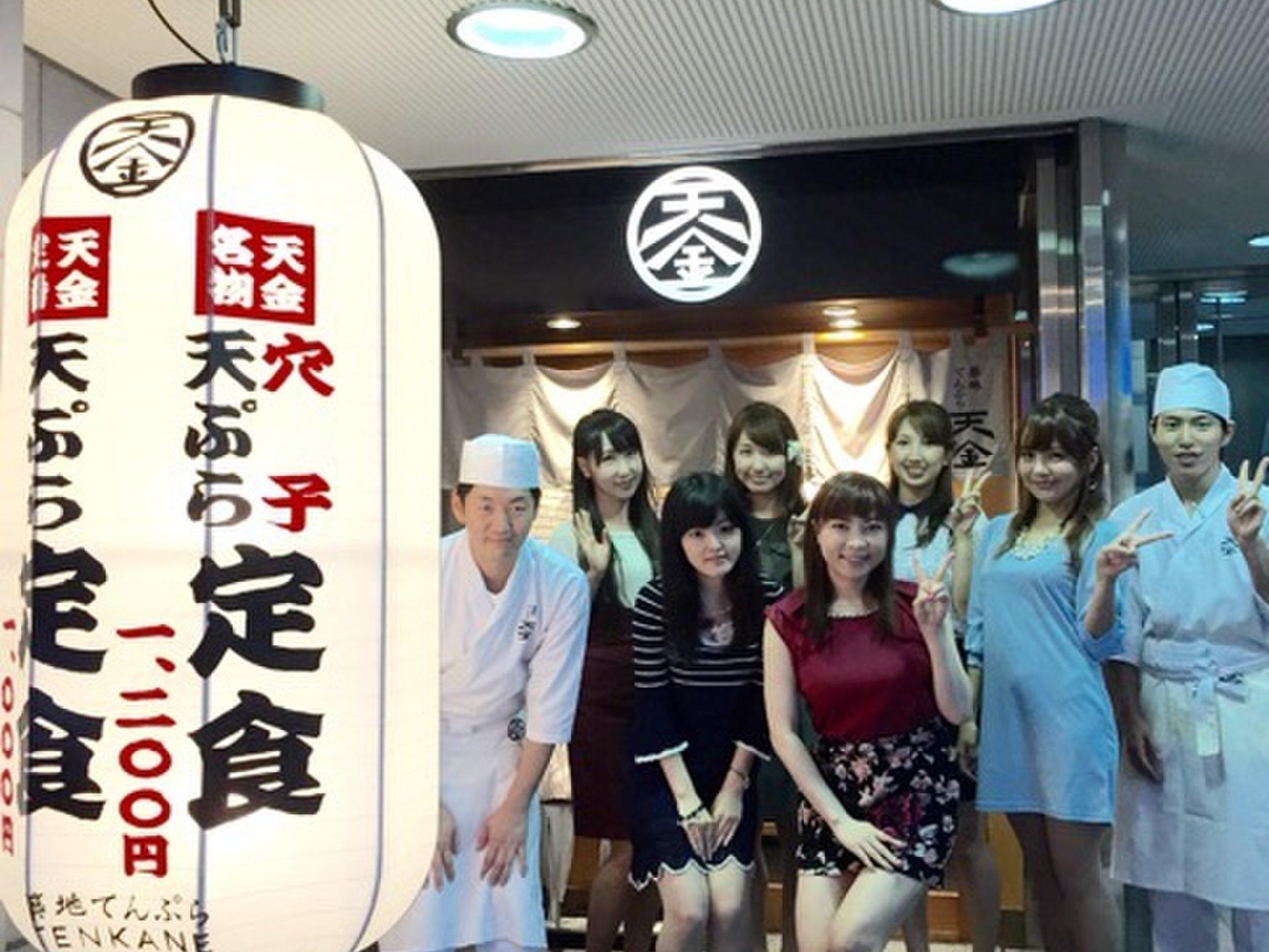 【赤坂コース料理】「築地天ぷら天金」でリーズナブルにコース女子会