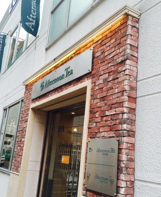 アフタヌーンティー・ティールーム 大宮ルミネ店