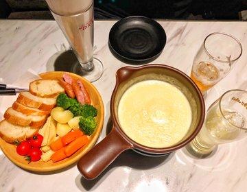 名古屋駅周辺お洒落肉バル・居酒屋『ニクマル・トウキョウ』