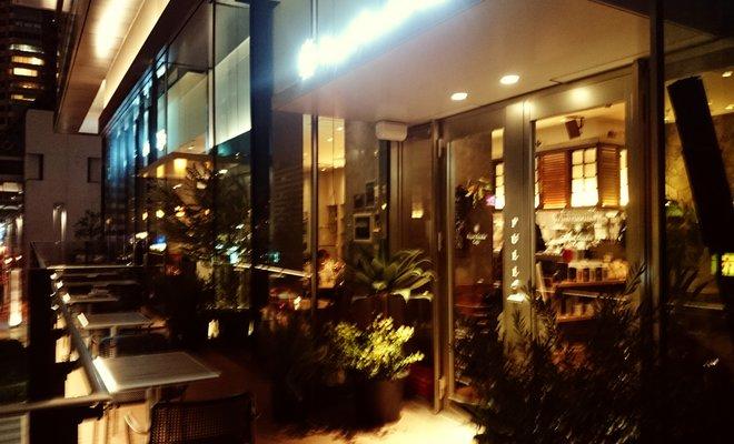 ロイヤルガーデンカフェ 飯田橋店