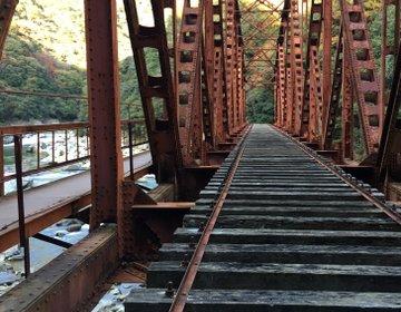 〔神戸市・宝塚〕禁断のウォーキングコース!?渓谷に沿って廃線跡を歩いて非日常を体感!