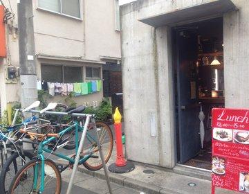 【ひと駅歩こう!渋谷〜恵比寿編】ダイエット目的・健康志向な人にぴったりの1人歩きコース!