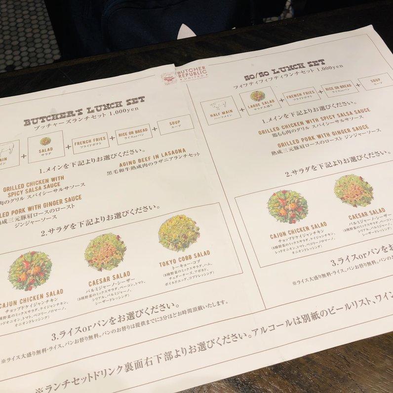ブッチャー・リパブリック ユナイテッド シカゴピザ & ブルワリー 五反田