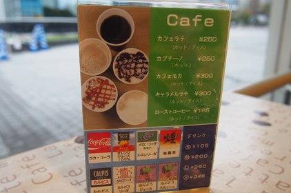 北キツネの大好物 福岡タワー店
