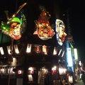 津軽じょっぱり漁屋酒場