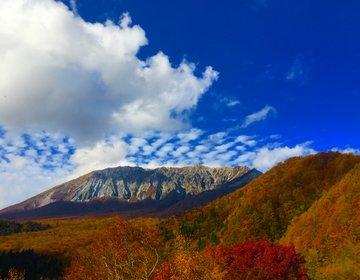 【鳥取で行きたい大山の紅葉】1日でまわろう大山の紅葉スポット巡りドライブ!