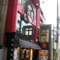 光麺 原宿店