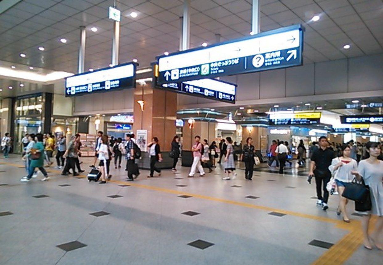 梅田駅 (Umeda Sta.)