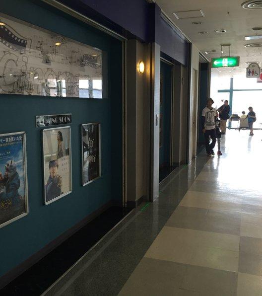 横須賀HUMAXシネマズ
