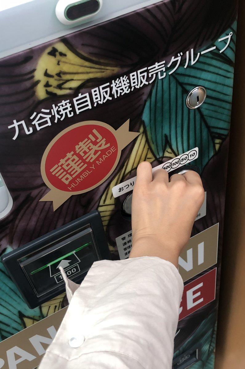 羽田空港国際線ターミナル お祭り広場