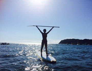 逗子海岸でマリンスポーツ!海外で流行の「SUP」に初挑戦♡