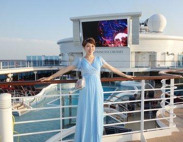 豪華客船ダイヤモンドプリンセスでの私の生活。プリンセスクルーズ、楽しい【後編】