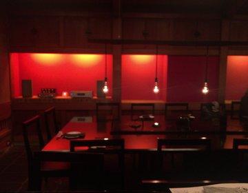 【表参道和食】東京十月★食べログ3.5以上★おしゃれすぎる和テイストのお店で豪華お任せコースを堪能!