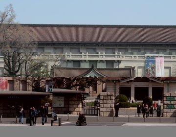 普段は入れない庭園へ!東京国立博物館 春の庭園開放