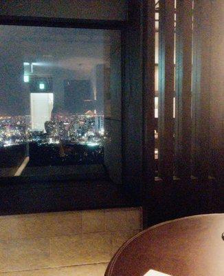 一味真 a Tokyo