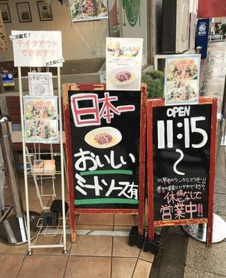 とすかーな 武蔵小山総本店